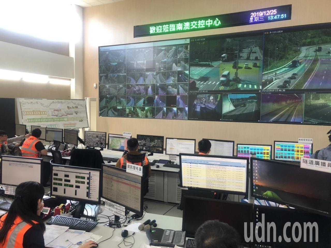 南澳交控中心擔負四工處全區路況監視。記者侯俐安/攝影