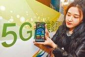 五大電信公司擴大徵才備戰 5G大軍 中華電將招3000人