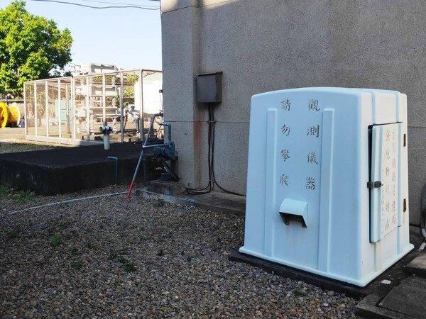 台鐵局耗資千萬全面更新地震震度警報器。圖/台鐵提供