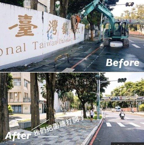 板橋台藝大周邊環境改造工程,獲得台灣景觀大獎肯定。圖/新北市城鄉局提供