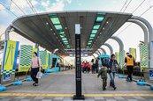 淡海輕軌跨年42小時不打烊 4跨年列車還可拿專屬紀念品
