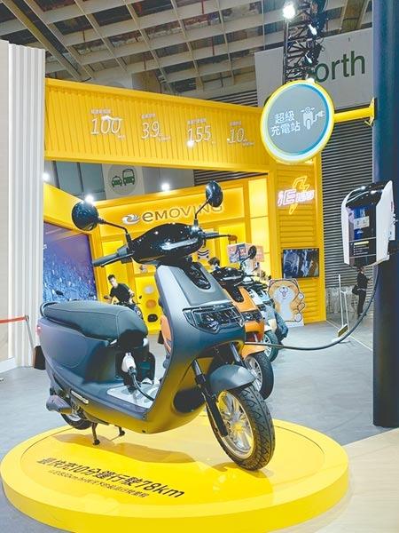 eMOVING iE125電動機車展出超級充電設備。圖/記者陳大任攝影