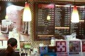 伯朗咖啡3個月關8家門市 勞動部:未收到大量解雇申請