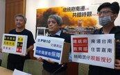 環團公布PM10空品 雲林麥寮污染王 台南年均值最糟