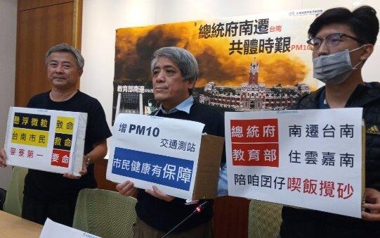 台灣健康空氣行動聯盟今天公布2019第二波空品年報,其中雲林縣麥寮工測站連續第二年,為懸浮微粒污染王。圖/台健空盟提供