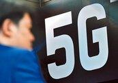 5G標破1100億 NCC:資費免驚