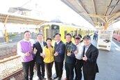 台灣首條觀光鐵道 2026年通車
