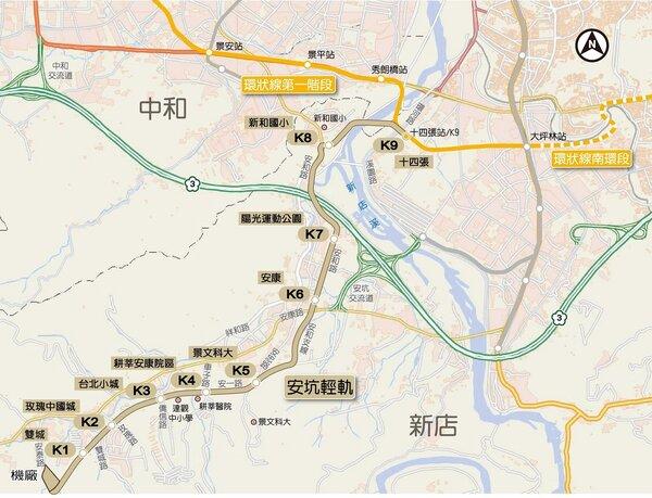安坑輕軌路線圖。圖/截自新北捷運局