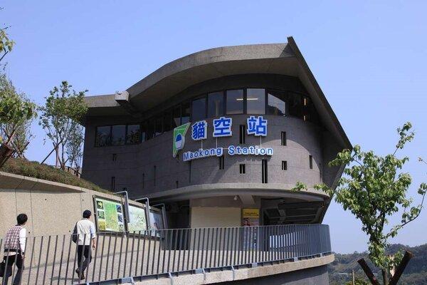 貓空站。圖/台北旅遊網