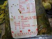 北市抽查脫水蔬果及醃漬品 筍干漂白劑超標32倍多