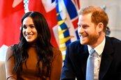 女王同意!哈利梅根可兩國居住 但希望他們繼續任王室全職成員