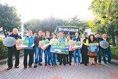 台中春節禮物 雙十公車25日上路