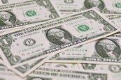 美元下跌 匯市對第一階段貿易協議反應平淡