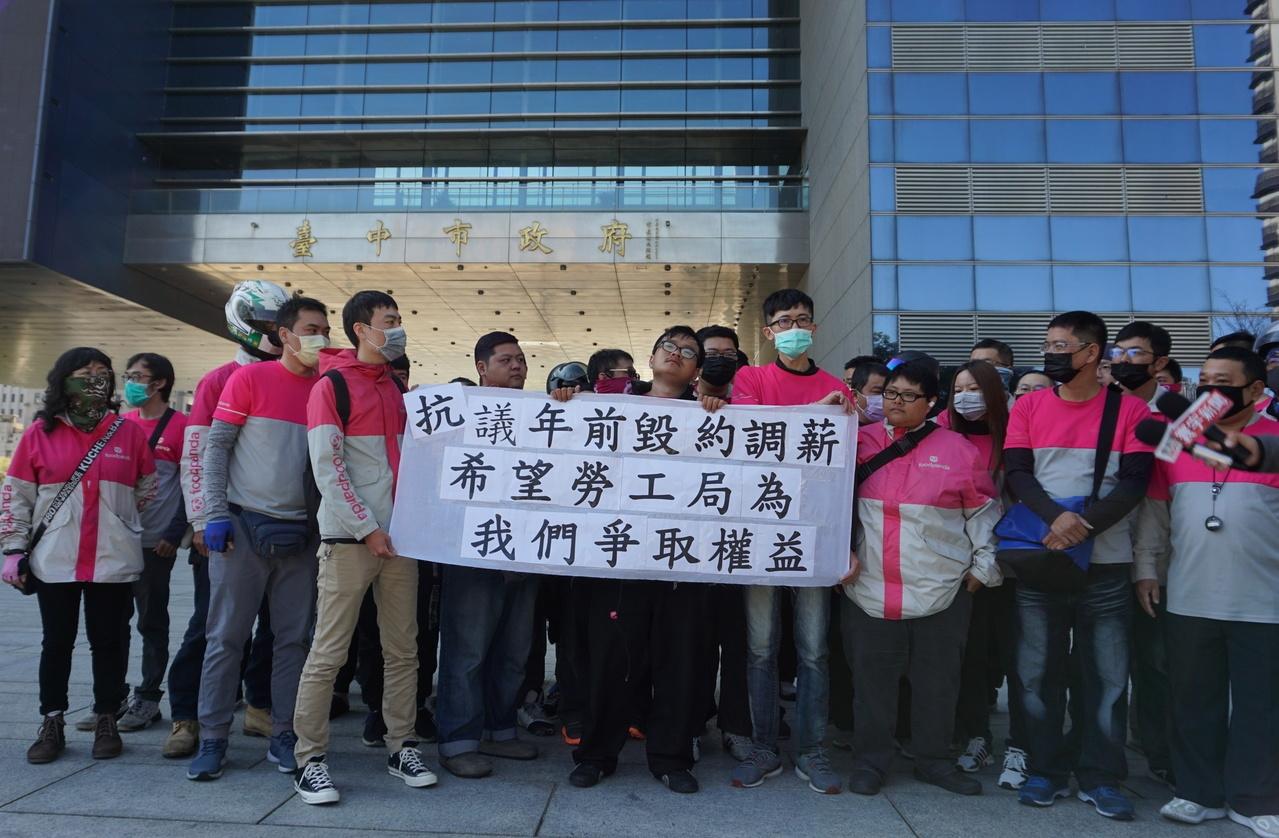超過60名外送員齊聚市府陳情,抗議總公司片面調整薪資,影響外送員生計。 記者洪敬浤/攝影