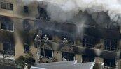 京阿尼縱火後續調查 20名死者「推開門」就能順利逃生