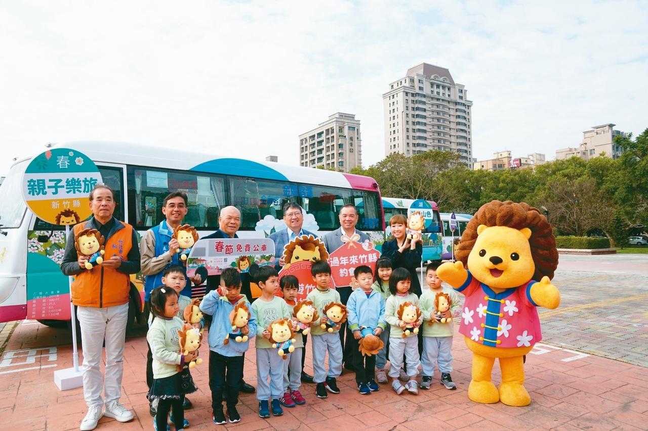 新竹縣政府春節假期貼心推出5條免費公車路線、每天有44班。 記者郭政芬/攝影