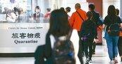 WSJ:台灣出現武漢肺炎病例 北京阻台灣加入世衛成焦點