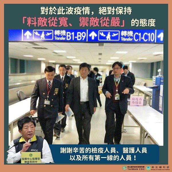 衛生福利部陳時中部長稍早前往桃園機場了解,「防範新型冠狀病毒肺炎旅客入境健康聲明卡」發放及回收作業規劃。圖/取自疾管署臉書