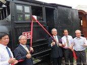 台鐵簽約 協助營運阿里山森林鐵路營運