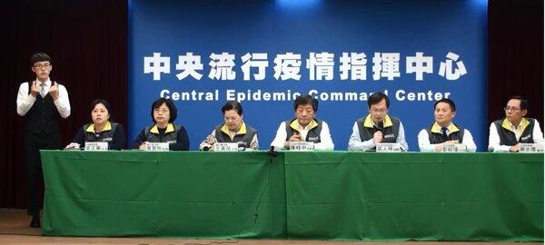 中央流行疫情指揮中心30日公布我國新增確診第9例本土嚴重特殊傳染性肺炎個案。擷取自衛生福利部疾病管制署YouTube直播