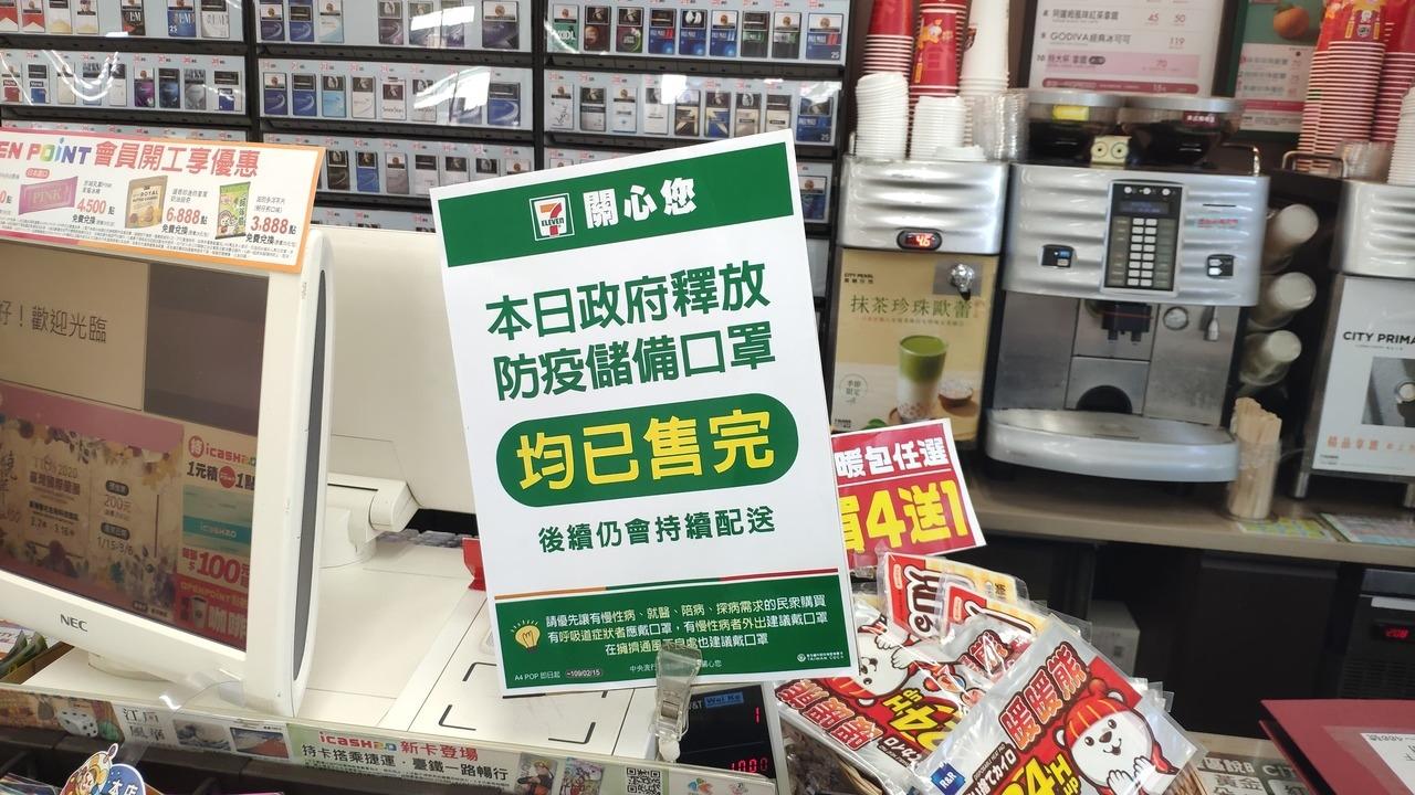 武漢疫情蔓延不只口罩掃光 額溫槍酒精也賣完