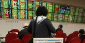 學者憂台灣GDP有可能跌破2%