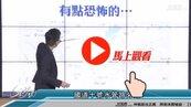 好房網TV/高雄仁武能住嗎? S大:這區可能三大災難?!