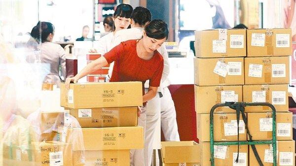 中經院預測今年台灣經濟成長率為2.33%。 圖/記者蘇健忠攝影