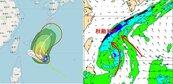北、東半部雨到下周五 吳德榮:浣熊不會帶來秋颱效應