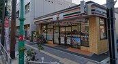 日本7-11啟動非24小時營業 8家分店將在深夜時段打烊