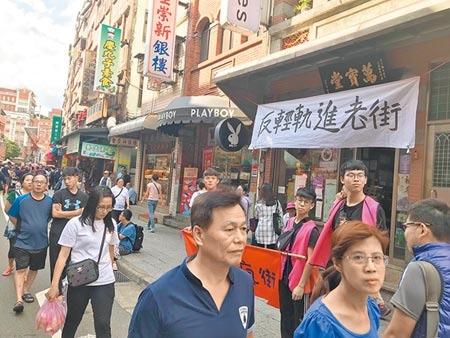 淡海輕軌規畫駛入老街引發民怨,店家日前高掛「反輕軌進老街」布條表達不滿。(戴上容攝)