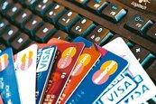 信用卡比Visa金融卡好用? 網友曝關鍵因素