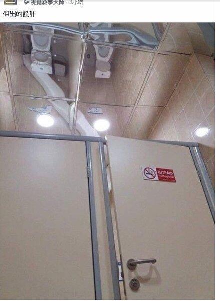 網友分享廁所天花板獨特設計,讓人如廁時好害羞。圖/取自爆廢公社