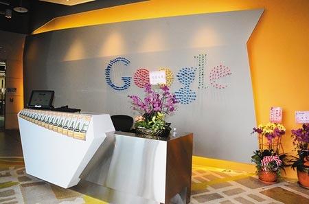 Google「雲端資料中心」落腳彰濱,讓彰化變為雲端城。圖/記者吳敏菁攝