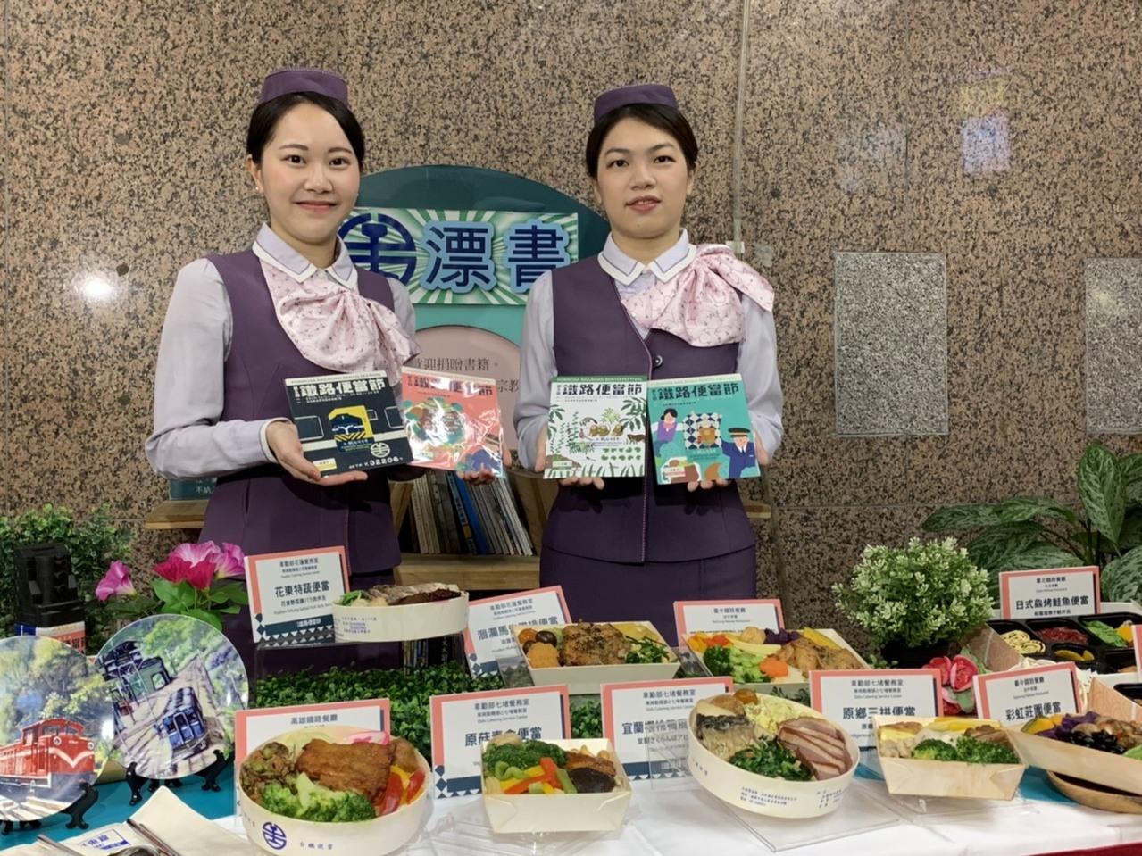 不再跟台灣觀光協會舉辦的台北美食展掛在一起,交通部台鐵局自行舉辦「鐵路便當節」,今年邁入第五周年,將於11月1日起一連四天於台北車站大廳盛大舉行。記者楊文琪/攝影