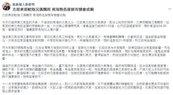 又有颱風恐生成 彭啟明:統計上到12月都有颱風發展