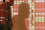 台股創29年新高 金管會證實6家券商遭駭客攻擊