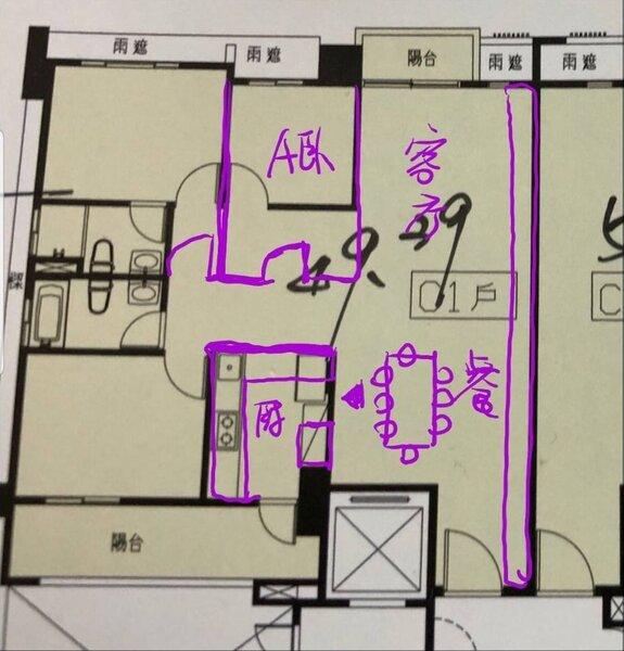 設計師提出另一種解法,解決坪效浪費與收納空間不足的問題。圖/摘自PTT、盧淑媛