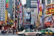 日本年度流行語大賞公布提名 30個熱門詞哪個會勝出?