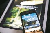 Airbnb力挽用戶信任 展開700萬物件清查工作
