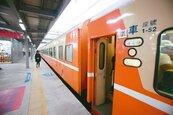 台鐵新通勤列車 韓法聯手打造