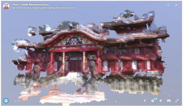 「我們的首里城」計畫(OUR Shurijo),希望透過募集100萬張首里城照片,重現首里城的風采。圖/擷取自OUR Shurijo官網