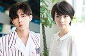 炎亞綸要拍日劇啦!搭檔女主角是日本「晨間劇女神」