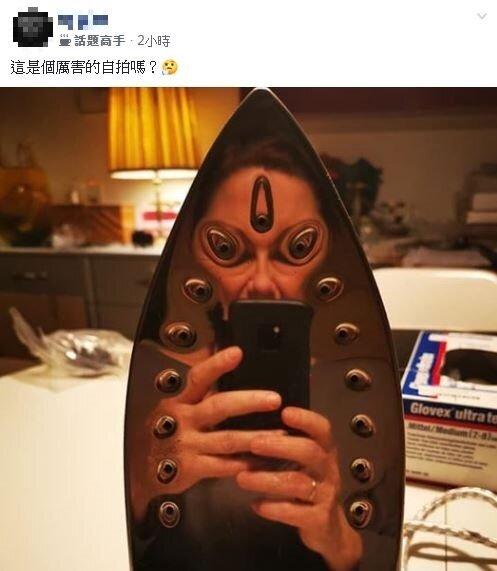 一名網友在臉書社團「爆廢公社」PO出一張「外星人」自拍照片,笑翻一票網友。圖/翻攝臉書社團「爆廢公社」