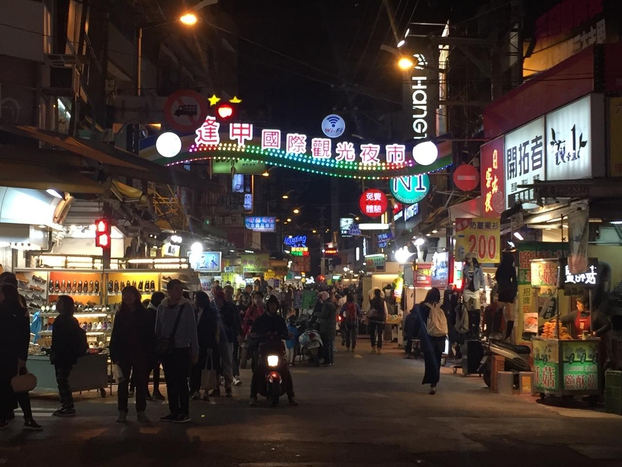 有網友稱台中市區除了逢甲夜市外,沒有其他必逛景點,很難靠觀光帶動周圍店家。圖/聯合報系資料照