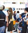 中華電祭出魔人條款 可降速或解約