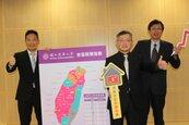 清華安富房價指數首次公布 台南房價漲幅居六都之首