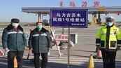 陸防鼠疫擴散建「防火牆」 傳封鎖北方省區300村