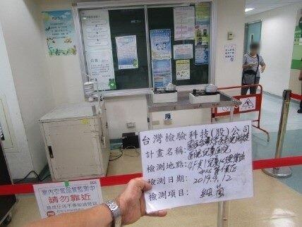 台大兒童醫院空品細菌超標,遭環保局要求限期改善。圖/北市環保局提供