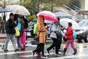 今轉濕涼有雨 氣象局:下周恐迎入冬最強冷空氣